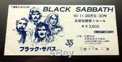 BLACK SABBATH RONNIE DIO Concert Ticket Stub November 20, 1980 KYOTO HALL JAPAN