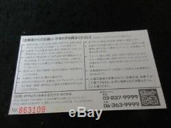 Cocteau Twins 1986 Japan Tour Ticket Stub for Osaka Concert 4AD Shoegazer