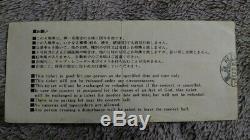 Deep Purple 1975 Japan Tour Concert Stub Ticket
