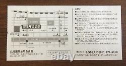 FREE ship! PRINCE 2002 JAPAN concert ticket stub RARE Hokkaido gig THE ARTIST