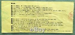 Kiss JAPAN 1977 tour book + TICKET STUB Gene Simmons CONCERT PROGRAM original