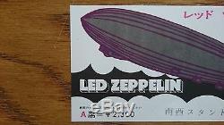 LED ZEPPELIN 1971 JAPAN 1st TOUR Concert Ticket Stub @ Budokan Tokyo
