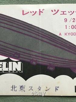 LED ZEPPELIN JAPAN original 1971 concert ticket stub (NOT tour book) vintage