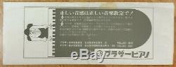 LED ZEPPELIN-John Bonham-1972 RARE Concert Ticket Stub (Nagoya-Kokaido)