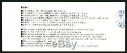 LED ZEPPELIN-John Bonham-1972 RARE Concert Ticket Stub (Osaka-Festival Hall)