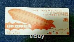 LED ZEPPELIN Original 1971 CONCERT Ticket STUB Hiroshima September 1971 Japan