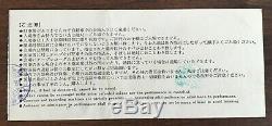 Led Zeppelin JAPAN original 1971 concert ticket stub (NOT tour book) MORE LISTED