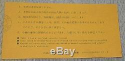 OSAKA show! Pink Floyd JAPAN original 1972 concert ticket stub MORE PF listed