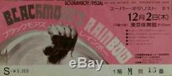 RAINBOW Dec 1976 Japan Tour ticket stub Nippon Budokan concert S seat