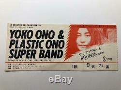 YOKO ONO JOHN LENNON BEATLES Concert Ticket Stub August 11, 1974 TOKYO JAPAN